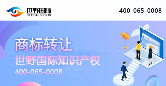 杭州出售商标需要哪些手续图片