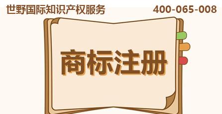 注册香港商标的优势图片