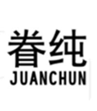 眷纯(JUANCHUN)